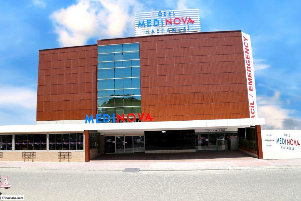 Aydın Medinova Hastanesi